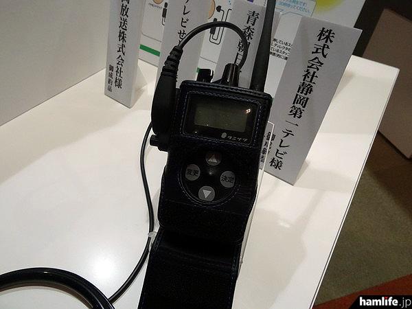 谷沢製作所製の特定小電力無線機「エコーメイト」。放送現場のほかに、建設現場(クレーンオペレーターなど)でも活用している