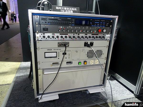 本体は電源、送信部、ミキサー、オーディオプロセッサなどで構成。キャスター付きで容易に運搬できる