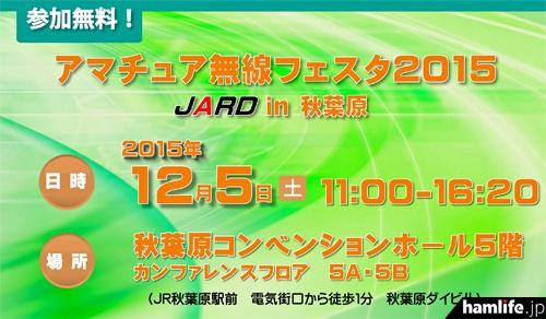 jd201512-01