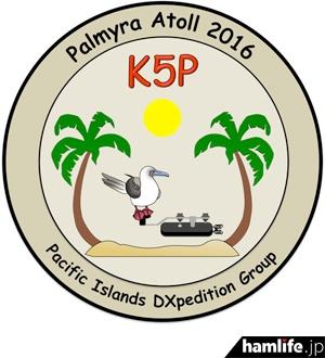 K5P DXペディションのエンブレム(Webサイトより)