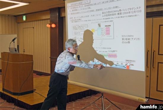 基調講演「無線電力伝送(近距離および遠距離)と宇宙太陽光発電」(JA3FEC)