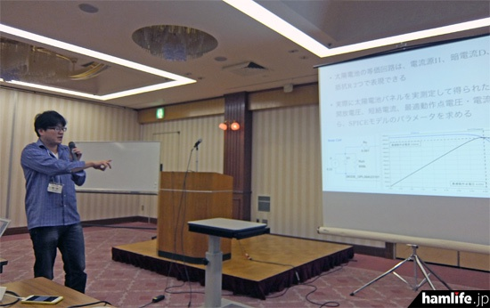 「メッシュ無線ネットワークを用いた農業モニタリングシステム」(JS1XAF)