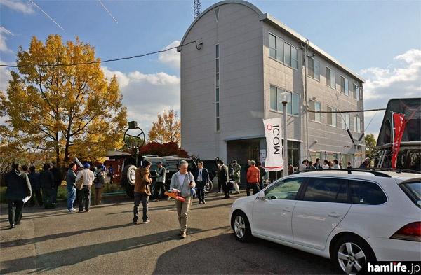 「アイコムアマチュア無線フェスティバル in ならやま」で賑わう、アイコムならやま研究所
