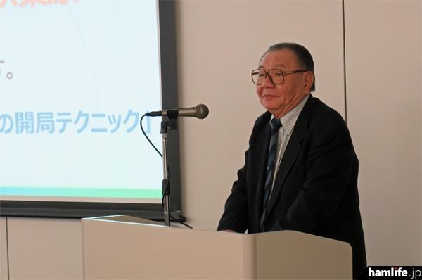開会挨拶するJARDの有坂会長(JA1HQG)