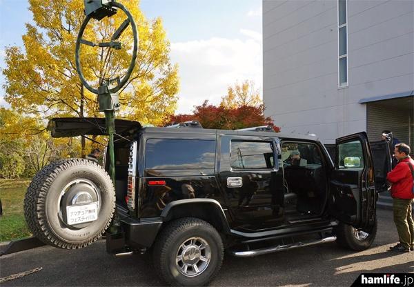 ハムフェア2015の駐車スペースで注目を集めた、ループアンテナ搭載のハマーが初登場