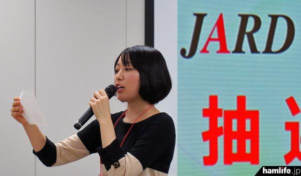 講演会や抽選会は、JARDのアマチュア無線ナビゲーターを務める女優の松田百香(JI1NYO)が軽妙な司会で進行