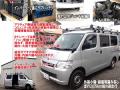 auction-4number-densoku-1