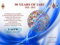 IARU90周年を記念するアワード、盾なども用意されている