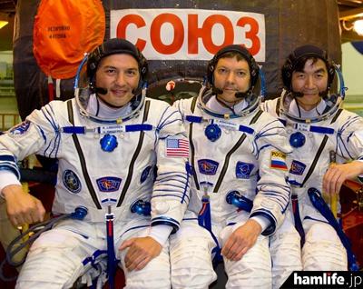 ARRL NEWSが掲載した3名の宇宙飛行士の写真(NASA提供)。左からチェル・リングリン(KO5MOS)、油井亀美也(KG5BPH)、オレッグ・コノネンコ(RN3DX)
