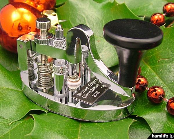 Morse ExpressのWebサイトに掲載された「2015 Christmas Key」の画像
