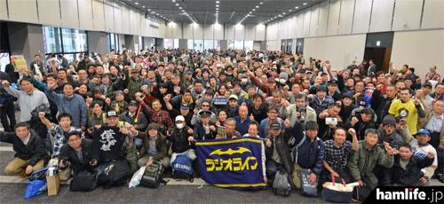 昨年開催された「ラジオライフ東京ペディション2014」の記念写真(提供:ラジオライフ編集部)