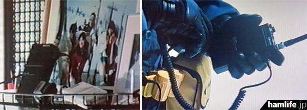 映画の中ではIC-μ2などのアマチュア無線機も登場する (C)1987 フジテレビ/小学館