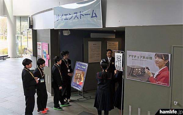 千葉県立現代産業科学館の入場口前にある「サイエンスドーム」。この中で展示が行われている