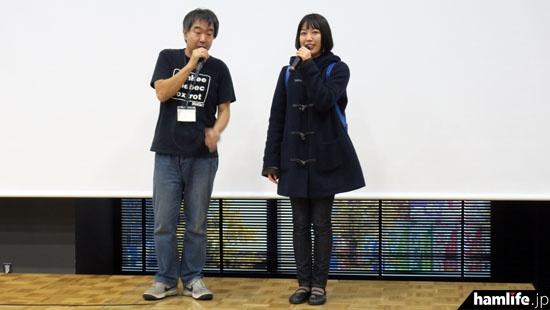 舞台にサプライズ登場した女優の松田百香(JI1NYO)。2016年4月号(2月25日発売)から、おぐりゆかの後任として、同誌のアマチュア無線コーナーの連載が始まることが1月25日に公表された