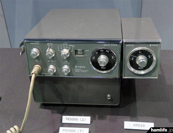 「オールトランジスタの製品」として展示されたトリオのTR-5000。電源のPS-5000と外付けVFOのVFO-10も装備