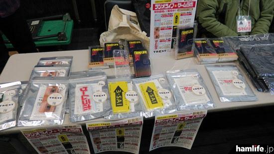 会場入口では三才ブックスが販売ブースを設け、雑誌や書籍、限定グッズなどを販売。これは特製のスマホカバー