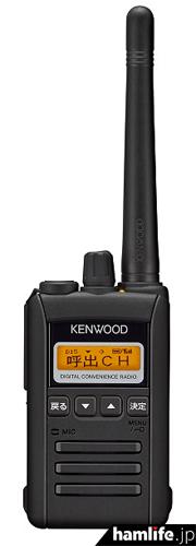 JVCケンウッドの351MHz帯デジタル簡易無線機(登録局)「TPZ-D553」