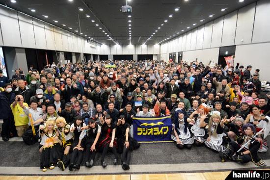 「ラジオライフ東京ペディション2015」参加者集合の記念撮影(写真提供:ラジオライフ編集部)