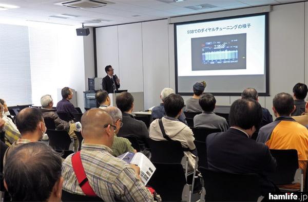 「アイコムアマチュア無線フェスティバル in 秋葉原」で行われたIC-7300の講演風景