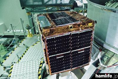 ChubuSat-3 写真(C)JAXA