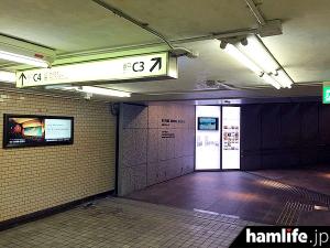 東京メトロ・霞ケ関駅の「C4出口」と直結している