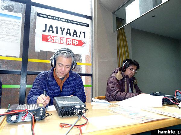 会場から記念局「JA1YAA/1」を運用。パイルアップを浴びていた