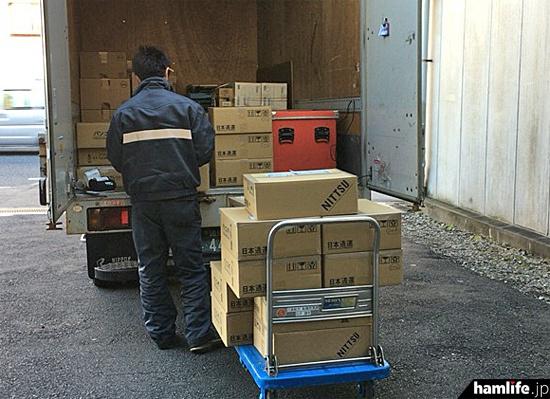 協力者へ返却する無線機器をJARDから集荷する日本通運のスタッフ