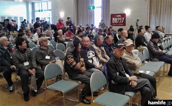 当日は県内外からおよそ270名の参加があった