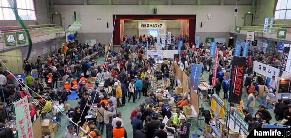 1,850名の来場者で賑わった「第15回西日本ハムフェアー」の会場風景