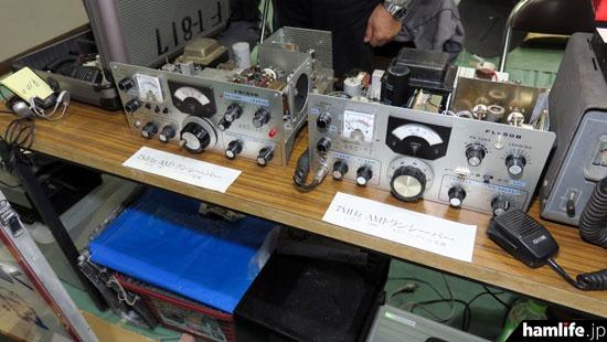九州QRPクラブは懐かしい八重洲無線のFL-50Bを改造した7MHz帯AMトランシーバーを展示