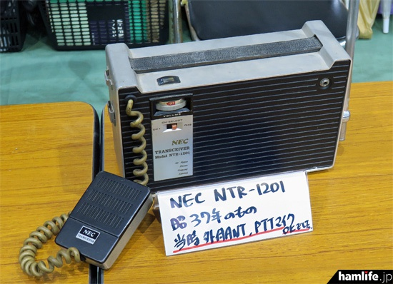 昭和37年に製造されたNECの市民無線トランシーバー、NTR-1201を展示(オール九州NET)