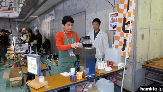 会場内にはコーヒーコーナーも登場。多くの来場者が利用していた