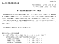 34th_kanagawa2016-exz-contest-1