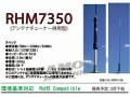 rhm7350ico