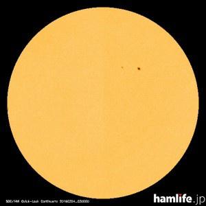 「太陽黒点情報 宇宙天気情報センター」のWebサイトに表示されている2016年3月23日の太陽黒点映像