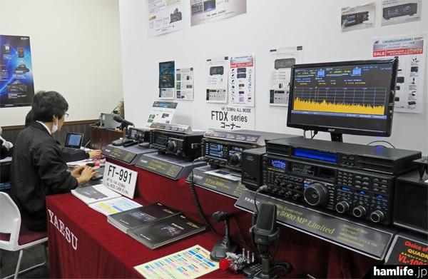 会場奥には八重洲無線の製品をカテゴリー別に実動展示