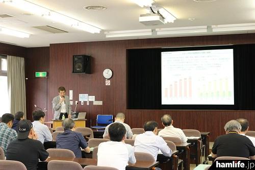 2015年5月に開催された「第5回 D-STAR講習会」の模様