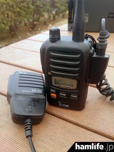 free-license-radio-gw2016-2