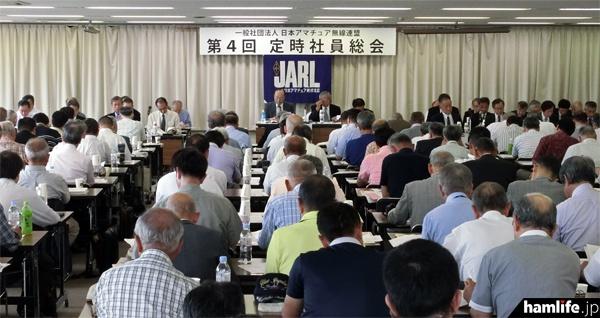 昨年開催された「第4回定時社員総会」の模様。全国から社員が集合して討議が行われた