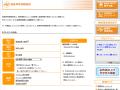 musenkyoku-kensaku20160404
