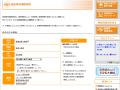 musenkyoku-kensaku20160418