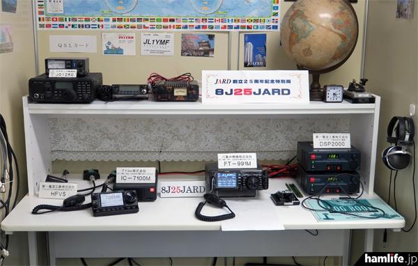 8J25JARDの無線設備が置かれた、JARDハム教室の無線運用卓