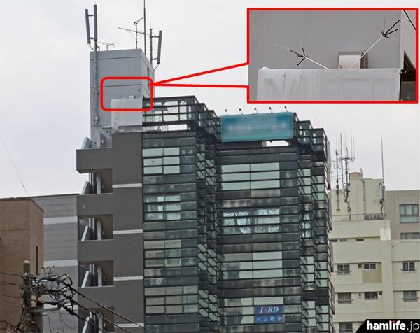 JARD本部が入居するオフィスビルの屋上に、第一電波工業のHFV-5を設置