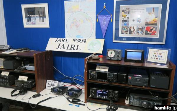 JARL中央局の無線設備。子供たちは中央のIC-7000S(10W)とIC-7000M(50W)で交信に挑戦