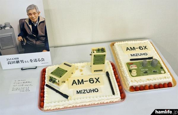 写真パネル横に供えられた、AM-6Xを象ったケーキ。出席者手作りのものという