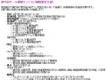 35jarl-kushironemuro-contest2016-1
