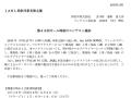 45all-kanagawa-contest2016-1