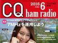 cq201606ico