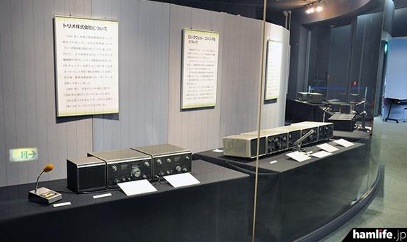 サイエンスドームギャラリーミニ展示「アマチュア無線機-送信機と無線機-」の模様(同館提供写真)