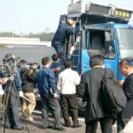 <重要無線通信への妨害申告件数が増加傾向に>中国総合通信局、平成27年度「電波監視の概要」を公表!